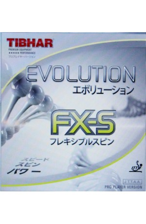 http://www.castanosport.fr/2021-1434-thickbox/evolution-fx-s.jpg