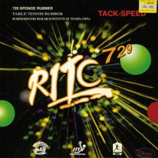 RITC 729(Mousse Chinoise)
